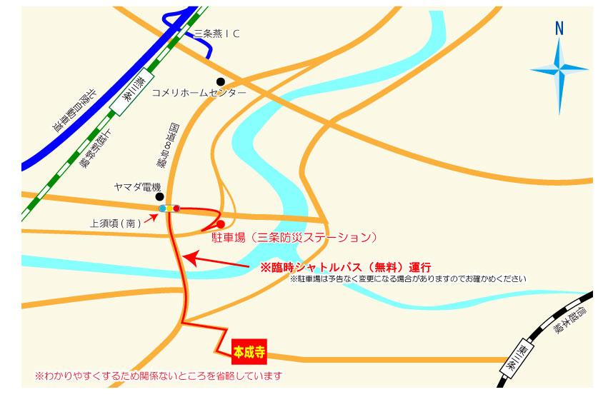 本成寺 鬼踊りアクセス地図