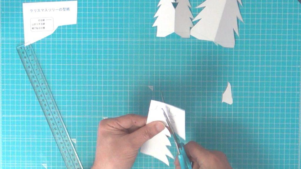 ポップアップのクリスマスツリー パーツを切る