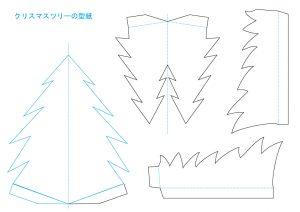 ポップアップのクリスマスツリーの型紙(モノクロ)