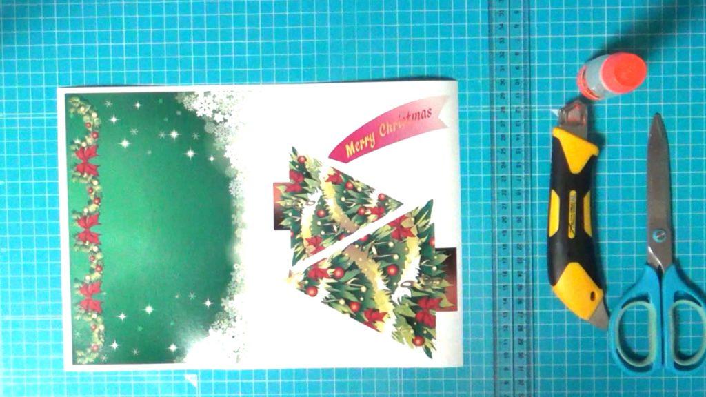 ポップアップクリスマスカード作成の材料・道具
