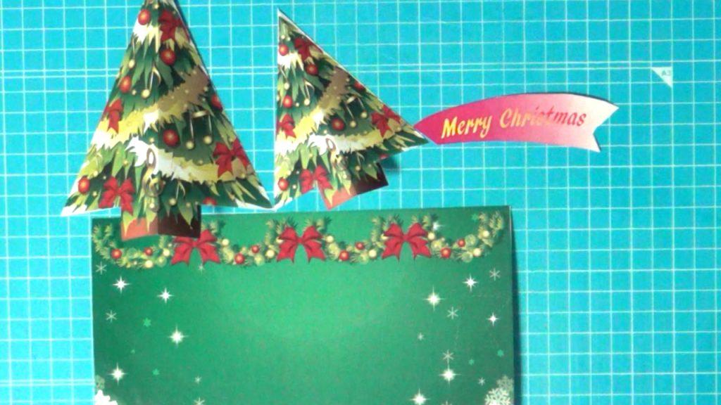 クリスマスカードの台紙を二つ折りする