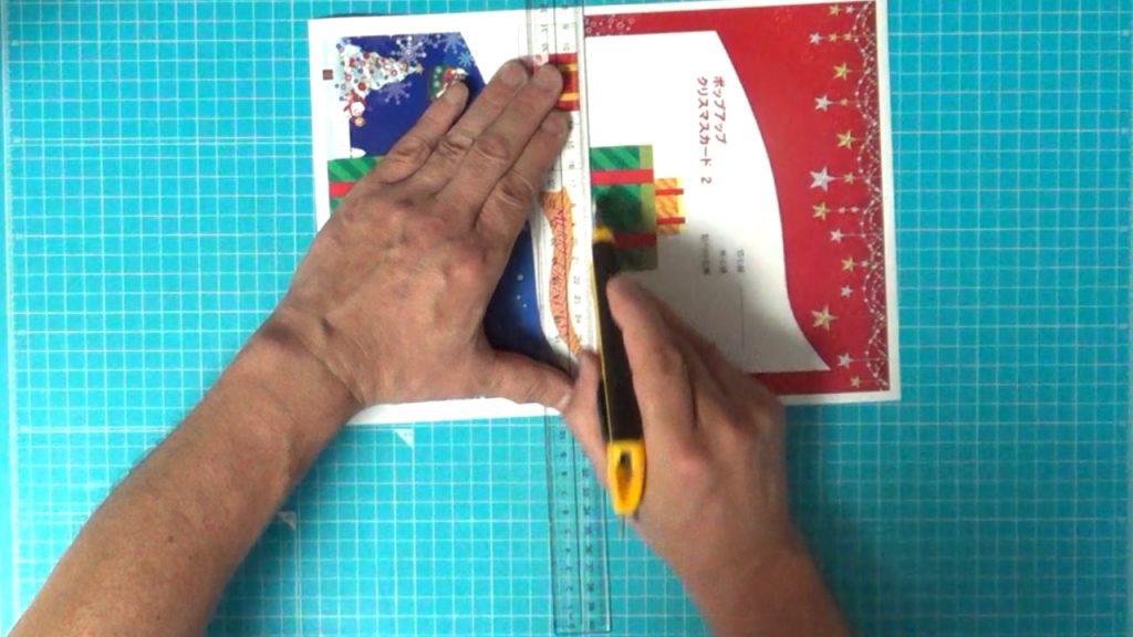 クリスマスカードのパーツを切る作業