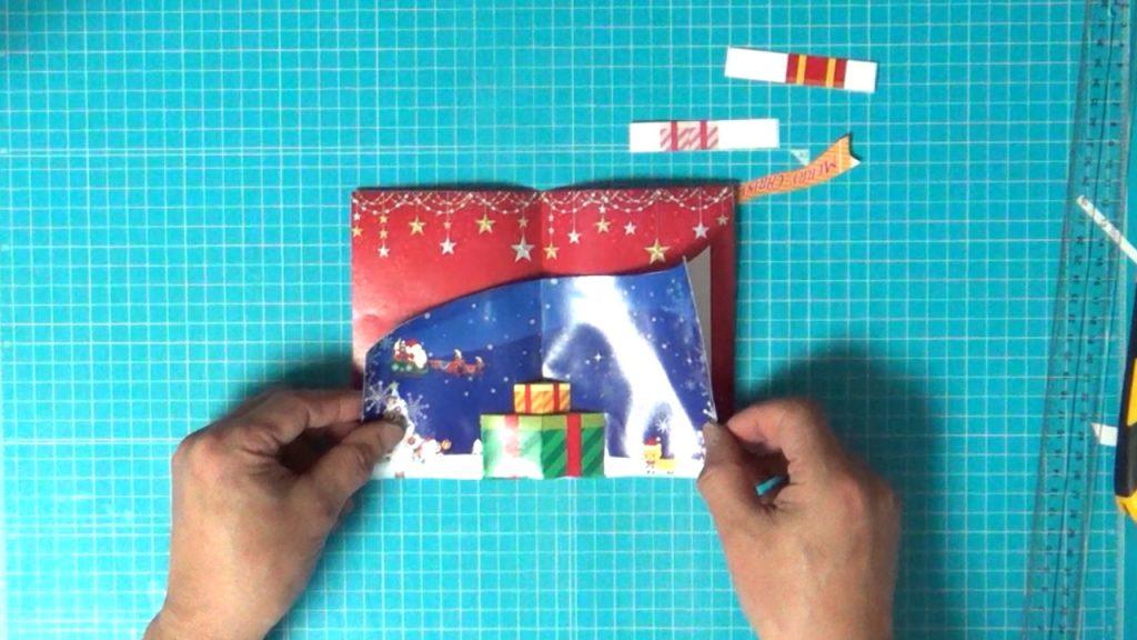 Christmas cardの2枚の紙の下の部分をそろえ、中央の折り目を合わせて貼ります