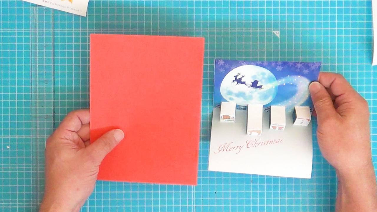 色画用紙にカード本体を貼ります。