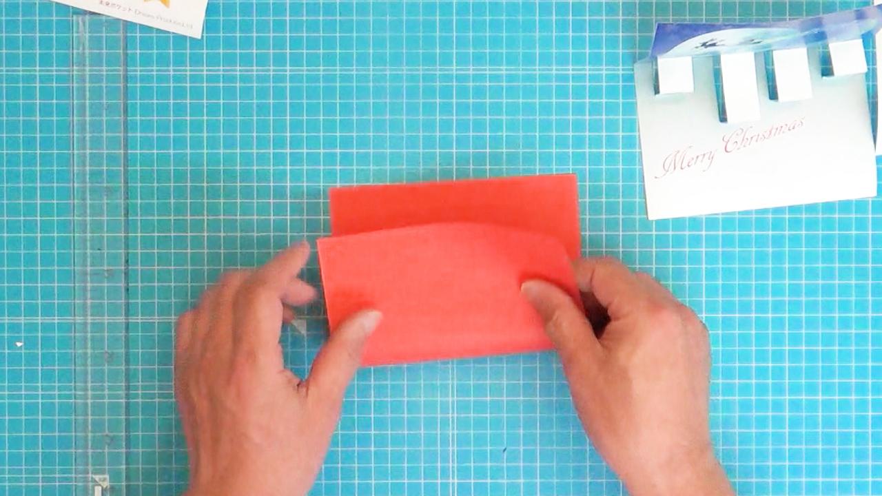 まず色画用紙を二つ折りにします。