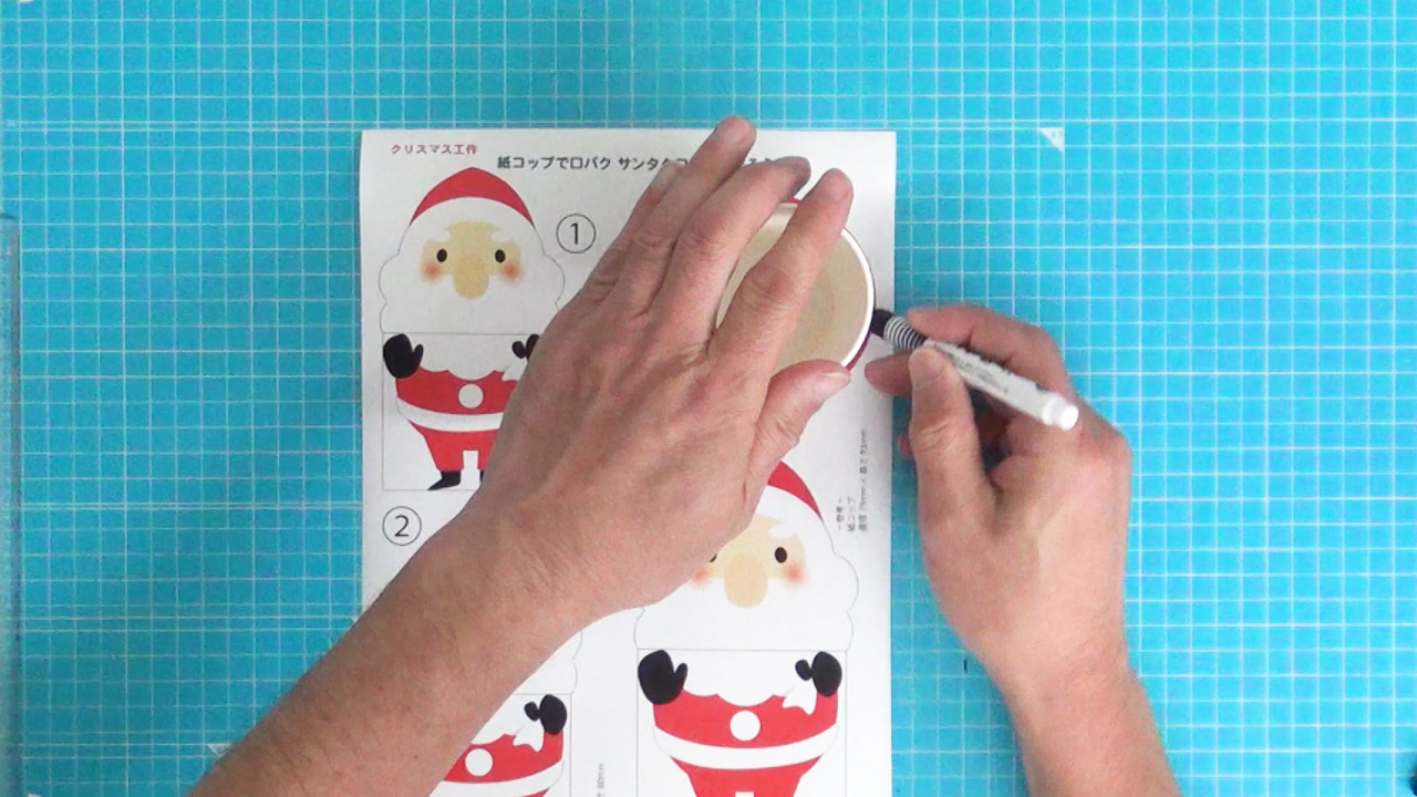 サンタクロースの本体を作ります。