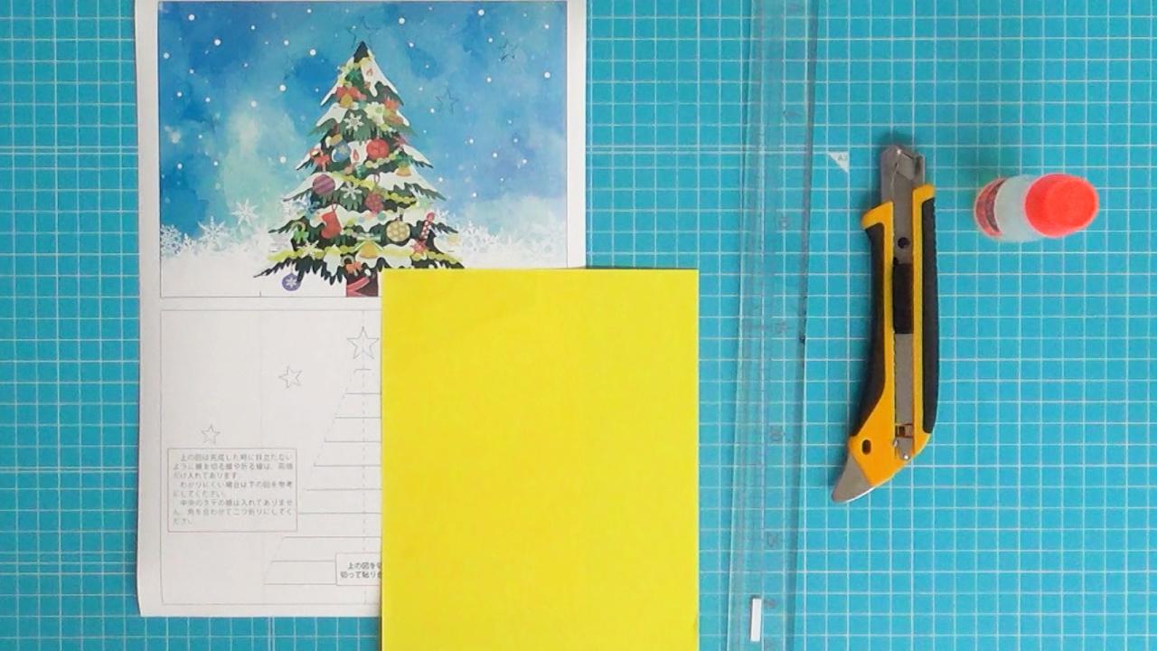 飛び出す仕組みのクリスマスカードを作る。