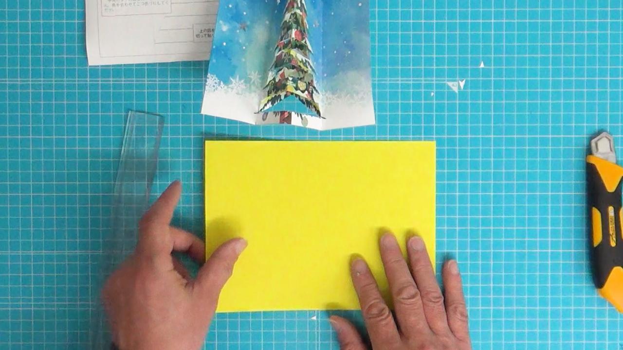 台紙となる色画用紙を二つ折りにします