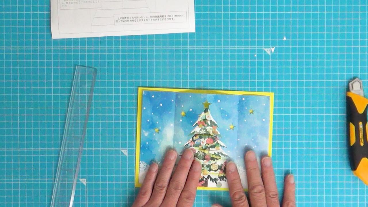 台紙にクリスマスカードの用紙を貼る