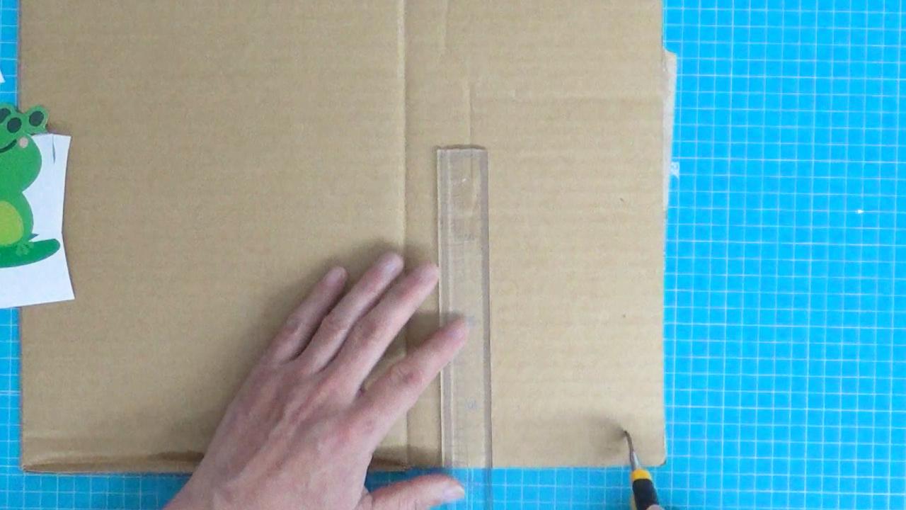 段ボールから長方形を切り取る